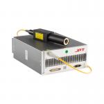 Лазерный источник/JPT (опция)/Ресурс 100 000 часов/Частота до 2000кГц/Переменная длительность импульса/Цветная маркировка